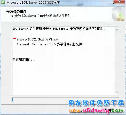 安装任何版本的数据库都没有反应,窗口自动关了? 用友数据库下载 第1张