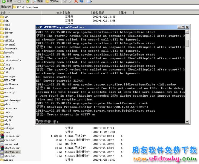 用友NC系统安装方法_用友NCV6.1软件安装步骤图文教程 用友安装教程 第19张