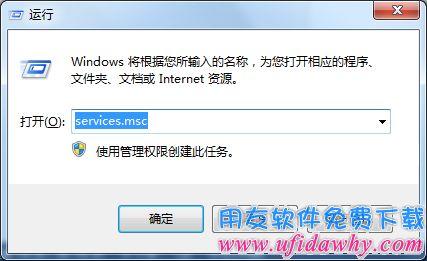 Sql server2012数据库免费下载地址及安装教程 用友数据库下载 第32张