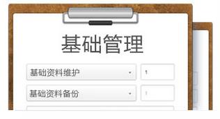 金蝶KIS零售版免费版_金蝶KIS旗舰零售版下载地址 金蝶软件 第10张