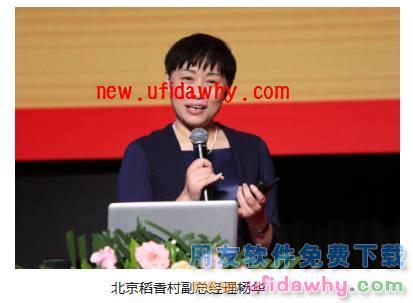用友U8 cloud免费试用版下载地址_用友新一代云ERPU8 Cloud下载 用友U8 第5张