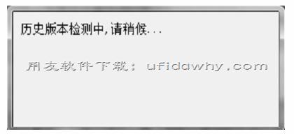 用友U8+v12.5安装教程_用友u8erp软件安装步骤图文教程 用友安装教程 第4张