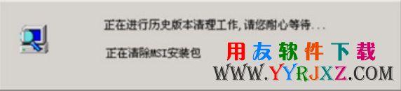用友u8安装教程_用友U8安装步骤_用友U8软件安装教程 用友安装教程 第6张