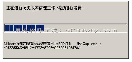 用友U8+v12.5安装教程_用友u8erp软件安装步骤图文教程 用友安装教程 第5张