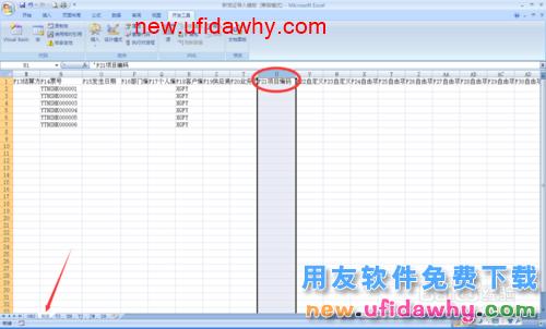 用友U8总账工具从excle导入会计凭证的图文操作教程 用友知识库 第3张