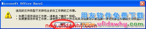 用友U8总账工具从excle导入会计凭证的图文操作教程 用友知识库 第5张